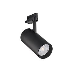 Philips ST150T LED22S-23-/840 PSU BK LED sliedes prožektors